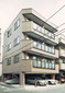 新田の共同住宅