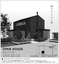 格子テラスの家.jpg